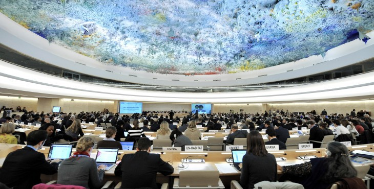 Geneva Human Rights Council on Syria