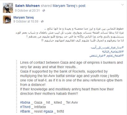 Salah Mohsen - proof of shared image