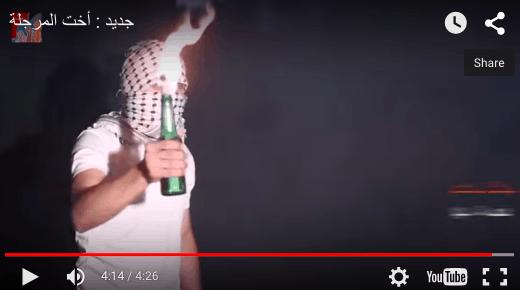 Screen Shot 2015-10-15 at 11.31.16 PM