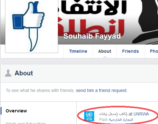 Souhaib Fayyad - Knife FB image + UNRWA link