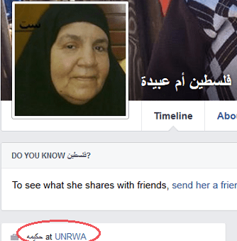 Obeida or Palestine - FB profile UNRWA link