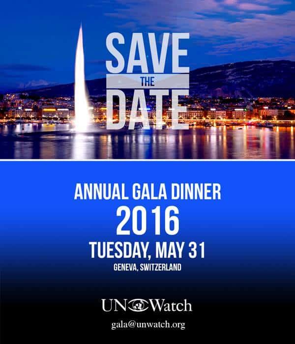 UNW-Gala-Dinner
