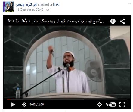 other-ii-screenshot-of-video
