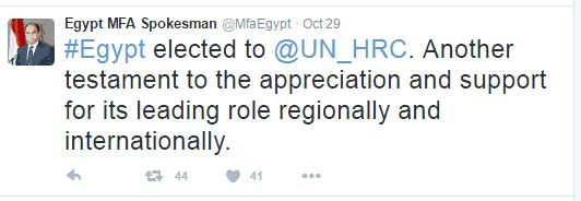 egypt-tweet_mfa-spokesperson