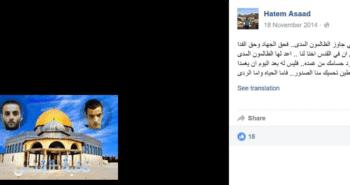 Rassan Abu Jamal & Udel Abu Jamal. Asaad glorifies terror