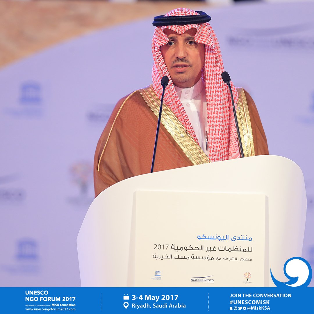 U N  holds lavish NGO forum in Saudi Arabia while rights activists